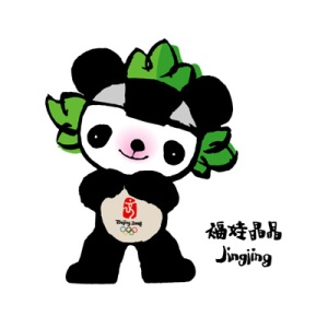 JING JING